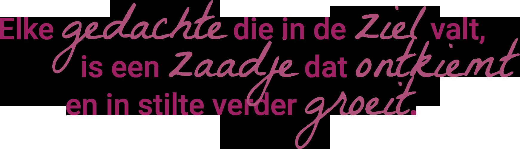 heidi-douma-quote
